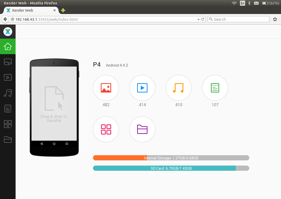 xender_android7