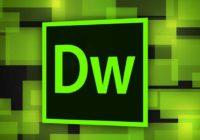 Dreamweaver banner